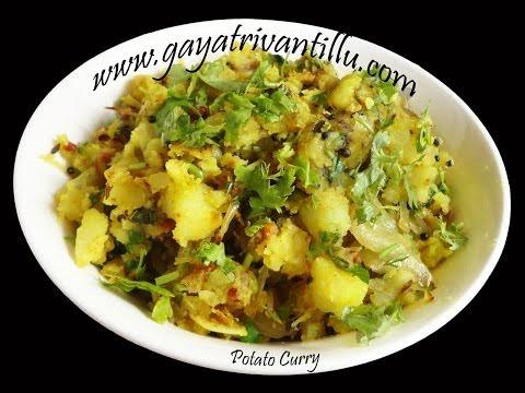 Potato Curry - Masala Dosa Curry - Indian Food