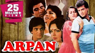 Arpan (1983) Full Hindi Movie | Jeetendra, Reena Roy, Raj Babbar, Parveen Babi