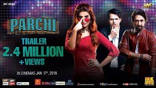 Parchi Official Trailer | Hareem Farooq & Ali Rehman Khan | ARY Films