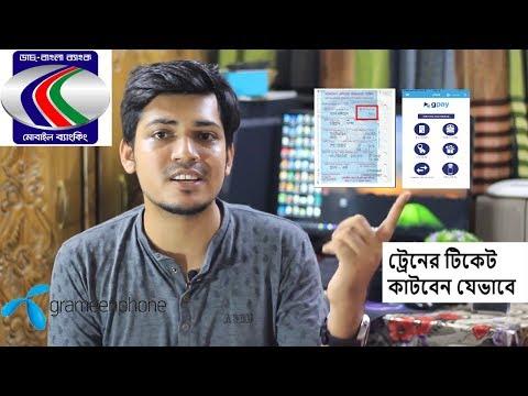 Buy Bangladesh Railway E-Ticket online  Using GPAY APP