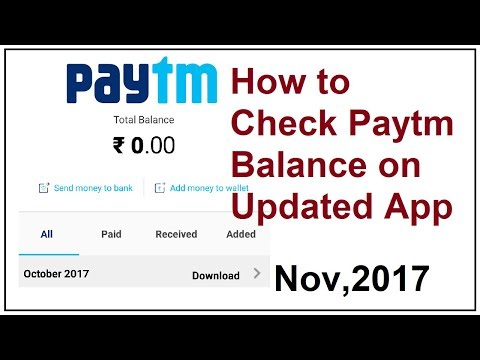 How to Check Paytm Wallet Balance in Latest updated Paytm App