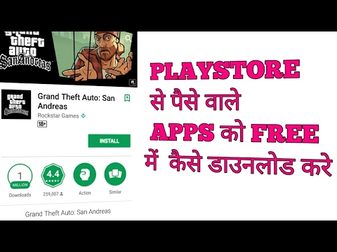 Download Apps Games For Free From Playstore Without Root 2017
