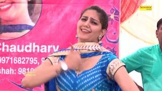 2017 सपना चौधरी नई स्टाइल लुक मैं   वायरल होने वाला डांस   Sapna Choudhary New Dance 2017