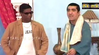 Best Of Amanat Chan and Zafri Khan Stage Drama Full Comedy Clip   Pk Mast