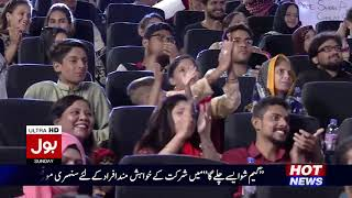 Game Show Aisay Chalay Ga - 16th July 2017 - Part 1 | BOL News