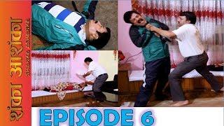 शंका आशंका !! Episode 6, November 6, 2018, Shanka Ashanka, New Nepali Serial