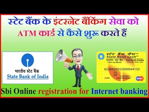 How to register sbi internet banking through debit card - with full details !