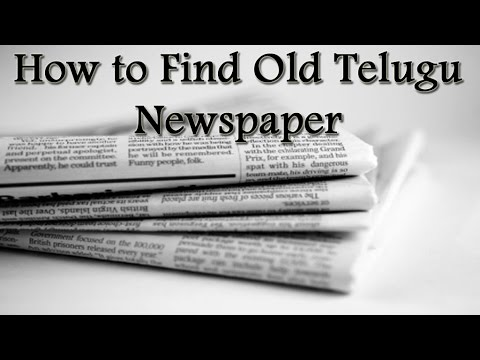 How to Find Old Newspaper Articles Online - in Telugu