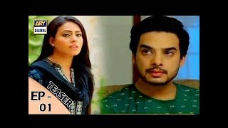 Drama Serial Chandni Begum Starting Tonight at 10:00 pm On ARY Digital