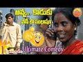 Download  Thalli Koduku Cell Joke   Telangana Slang Comedy    Telangana Jokes   Telugu Jokes Videos MP3,3GP,MP4