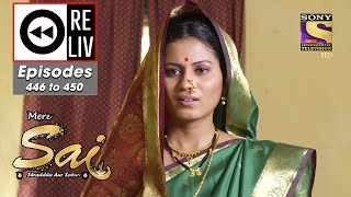 Weekly ReLIV - Mere Sai - 10th June To 14th June 2019 - Episodes 446 To 450