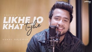 Likhe Jo Khat Tujhe   Kunal Bojewar Ft. Shez Music   Mohd. Rafi   Pehchan Music