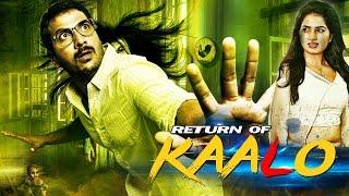 Kaalo 2 (2016) Horror Hindi Movie | Full Hindi Dubbed Movie | New Released Bollywood Movies 2016
