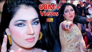 Jogiya Official Song New Saraiki Punjabi Song 2019 Mehak Malik Shaheen Studio