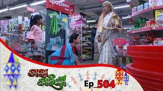Tara Tarini | Full Ep 504 | 19th June 2019 | Odia Serial – TarangTv