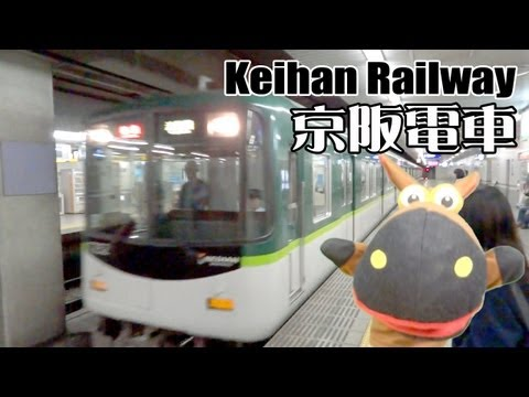 Let's go from Kyoto to Osaka on Keihan Electric Railway. WONDER KYOTO