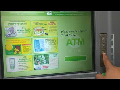 Aadhaar card link through atm machine
