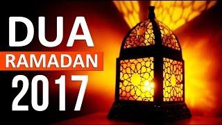 Amazing Dua Before Ramadan ᴴᴰ - MUST LISTEN Before Ramadan 2017