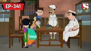 মোঘঘ ধোলাই | Nut Boltu | Bangla Cartoon | Episode - 341