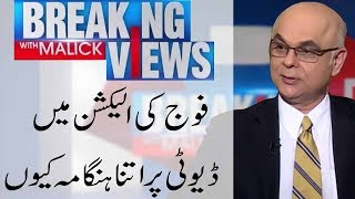 Breaking Views With Malick | Discussion on Mullah Fazlullah's death | 15 June 2018|