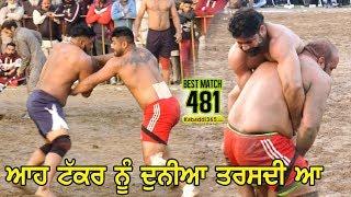 #481 Best Match   Shahkot VS Surkhpur   Surkhpur (Kapurthala)  Kabaddi Cup 23 Jan 2019