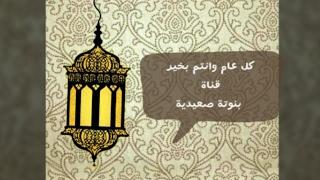 رمضان كريم/فيديوهات رمضان /#عن_رمضان