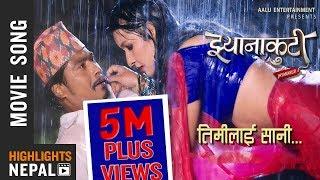 TIMILAI SAANI   New Nepali Movie JHYANAKUTI Song 2017 Ft. Saugat Malla, Benisha Hamal