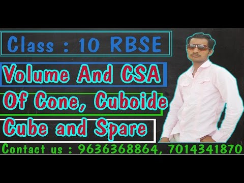 csa lsa of cuboide, cube and cylinder and Volume class 9 and 10 Maths (Hindi + English)
