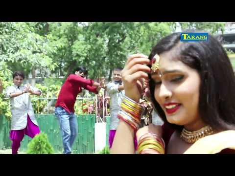 Xxx Mp4 Bhojpuri Video Song तेरे बिन दिल ना लागे राहुल कछवाहा New Hits Bhojpuri 3gp Sex