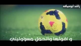 ♥ أجمل ما قاله : عصام الشوالي و علي سعيد الكعبي عن الكالتشيو الايطالي ♥