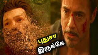 Download Avengers Infinity War Spiderman Death Fact Revealed in Tamil Video