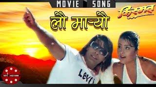 Singer Biraj Bhatta Videos 9videostv