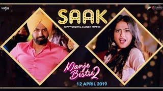 Saak - Manje Bistre 2 | Gippy Grewal | Sudesh Kumari | New Punjabi Songs 2019 | Bhangra Song