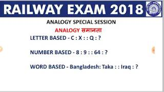 Reasoning Analogy Test for CBT- 2 assistant loco pilot 2018
