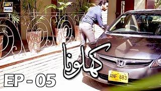 Khilona Episode 05 - ARY Digital Drama