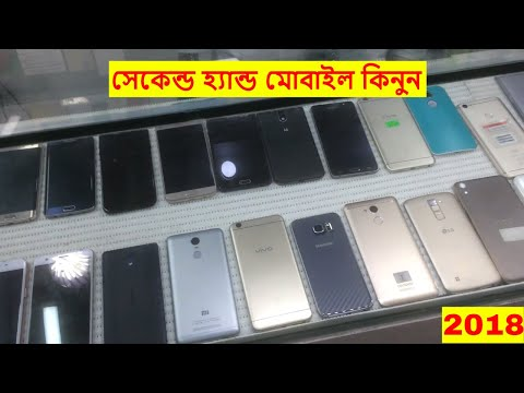 used mobile market bd | used Samsung  Iphone Moto 1 Plus mobile cheap price in Dhaka 2018
