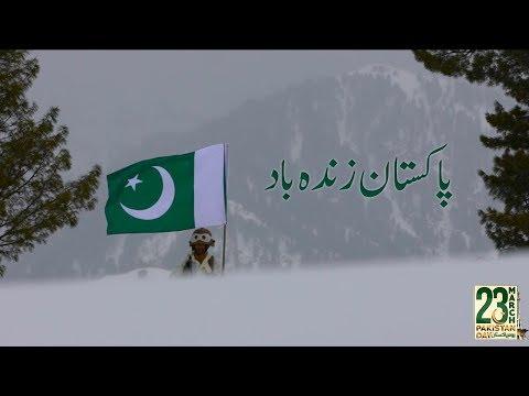 Xxx Mp4 Pakistan Zindabad 23 Mar 2019 Sahir Ali Bagga Pakistan Day 2019 ISPR Official Song 3gp Sex