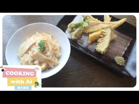 How to make Bamboo Shoot Rice