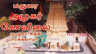 Download Alagar kovil | Best Place to visit in Madurai| Top 10 Places to visit | மதுரையில் அழகிய இடம் Video