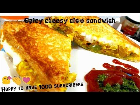 Spicy potato sandwich recipe in hindi /breakfast ideas/veg cheese sandwich