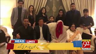 92 News Headlines 12:00 AM - 19 February 2018 - 92NewsHDPlus