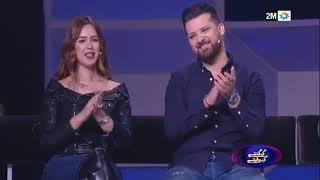 #x202b;خولة بنعمران وسام وعبد الله أبو جاد، غسان وليلى في حلقة خاصة بالازواج#x202c;lrm;