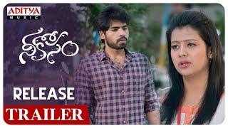 Nee kosam Release Trailer        Aravind Reddy, Shubhangi Pant    Srinivas Sharma    Avinash Kokati