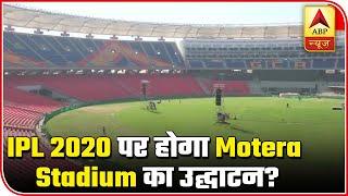 Motera Cricket Stadium's Official Inauguration During IPL 2020   ABP News