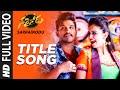 Sarrainodu Full Video Song Sarrainodu Allu Arjun Rakul Preet