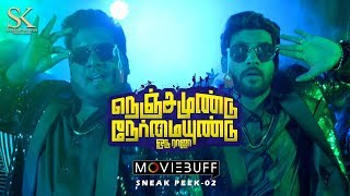 Nenjamundu Nermaiyundu Odu Raja - Moviebuff Sneak Peek 02 | Rio, Shirin | Karthik Venugopalan