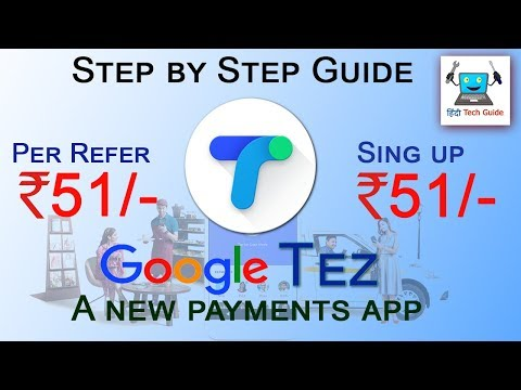 Google TEZ | Get Rs 51 Free | how to create account in google Tez | Refer & earn Rs 51