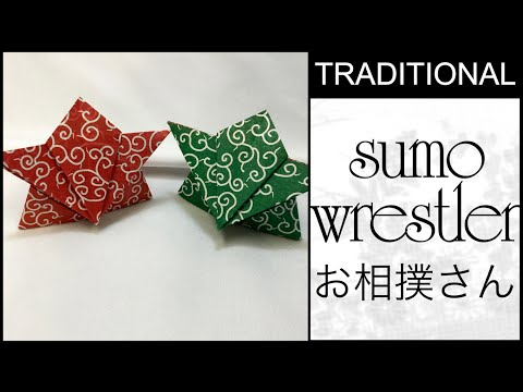 Traditional Origami Sumo Wrestler Tutorial