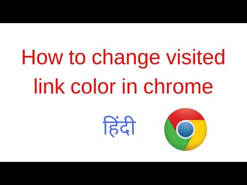 How to change visited link color in google chrome [ Hindi ]