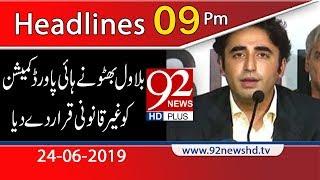 News Headlines | 09:00 PM | 24 June 2019 | 92NewsHD